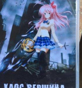 DVD диски с аниме