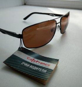Поляризованные очки по 600 р. ( оптимальные для ез