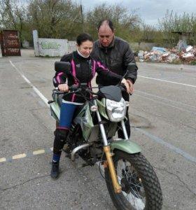 Женская мотокуртка