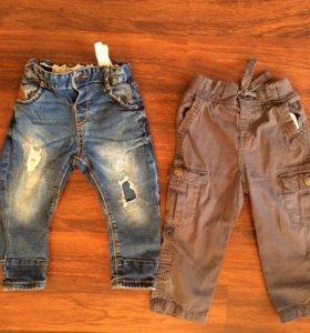 Zara-джинсы