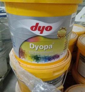 Dyopa - Интерьерная водоэмульсионная краска