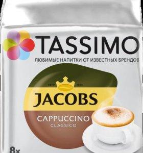 Капсульное кофе Tassimo