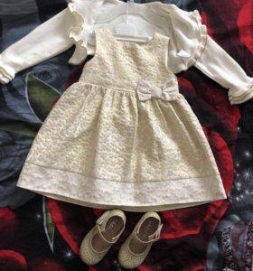 Платье +туфли +накидка