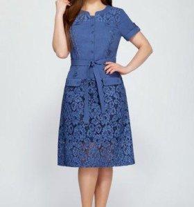 платье ,размер 50