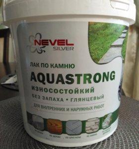 Лак по камню aquastrong