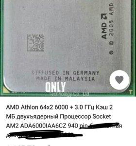 СРОЧНО!!!!!!!!!! AMD Athlon 64 X2 6000+(3.01Ghz)(