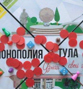 Монополия Тула - Узнай свой город!