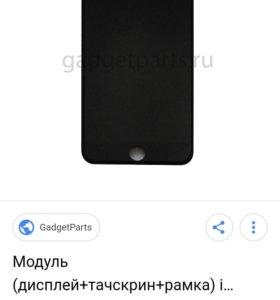 Продам новый дисплей на айфон 6+ новый не пригодил