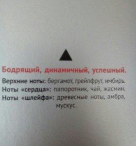 Т.В. 300мл( с дозатором ,спрей )