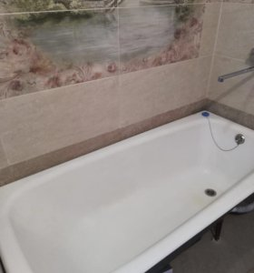 Продам чугунную ванну!