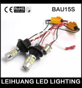 LED поворотники с ходовыми огнями