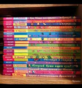 """Серия книг """"Для младшего школьного возраста"""""""