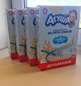 Каша Агуша молочная из пяти злаков 200 гр с 6 мес