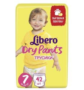 """Трусики подгузники """"Libero Dry Pants"""" 16-26 42 шт"""