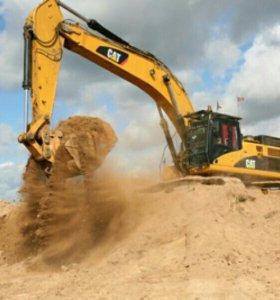 Песок местный