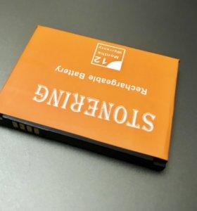 Аккумуляторная батарея Motorola razr2v8,v9