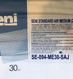 Памперсы для взрослых Seni