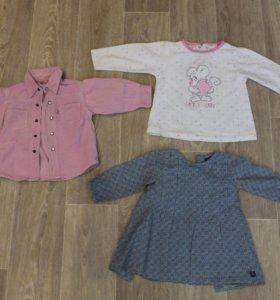 Рубашки и кофточки для девочки от 1 года до 2-х