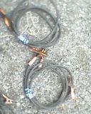 провода прикурить