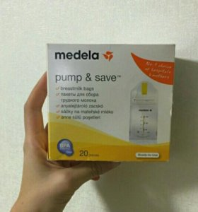 Пакеты Medela для грудного молока (Нов.упак.)