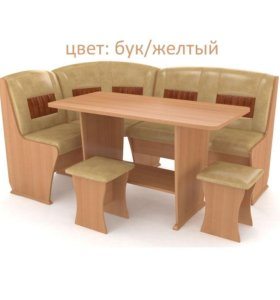 Кухонный уголок Консул- 3 ОТ ТХМ