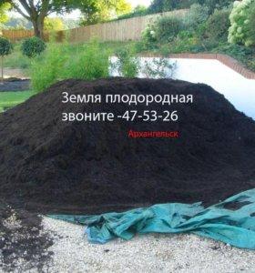 грунт чистый для огорода и парников