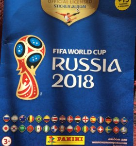 Наклейки Panini FIFA 2018