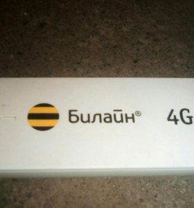Модем Билайн, Мегафон, МТС