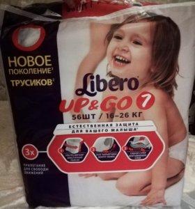 Памперсы трусики Libero up&go