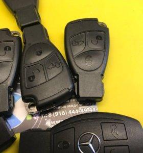Ключи для Mercedes большое кол-во ключ мерседес