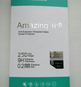 Стекло Xiaomi MiMax2 Nillkin Amazing H+Pro