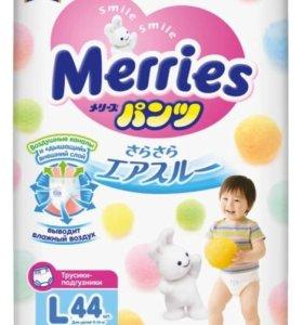 Подгузники и Подгузники-трусики MERRIES L, XL