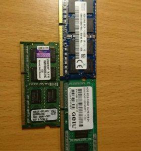 Озу 4гб ddr3L и ddr3 ноутбук есть много разных