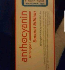anthocyanin b03