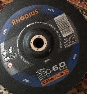 Шлифованые диски