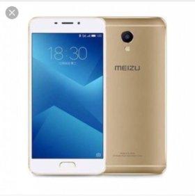Meizu m6 not