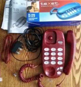 телефоннь!й аппарат