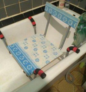 Сидение для ванной