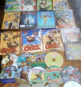 Диски DVD(б/у)
