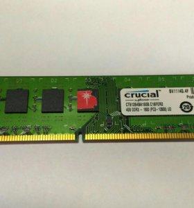 Crucial 4GB DDR3 - 1600 (PC3 - 1200)
