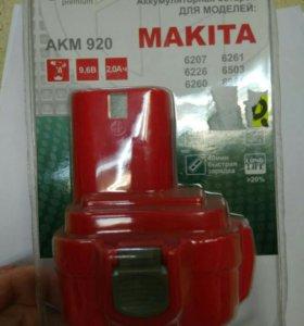 Аккумуляторная батарея 9.6 Вт Макита