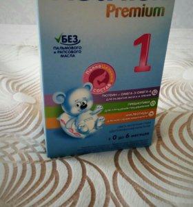 Nan Optipro 1, Nestogen 1, Nutrilak Premium 1
