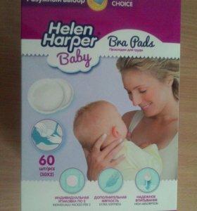 Helen Harper Bra pads