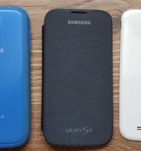 Чехлы Запчасти Samsung Galaxy S4