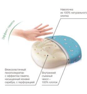 Ортопедическая подушка от 1 до 18 мес