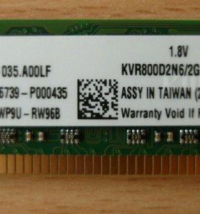 Ddr2 и ddr3 оператная память 1-2gb