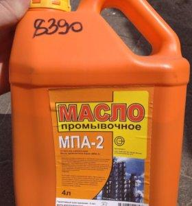Промывочное масло
