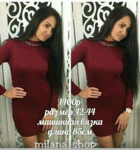Платье в наличии. 2 вещь в подарок