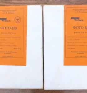 Чёрно-белые фотоплёнки, бумага, пластинки. СССР