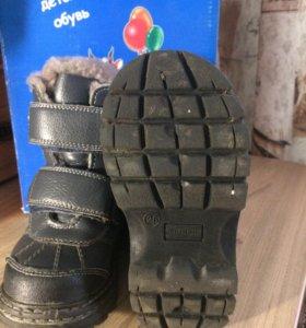 Ботинки зимние продам